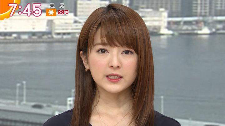 2019年06月26日福田成美の画像11枚目