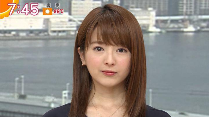 2019年06月26日福田成美の画像12枚目