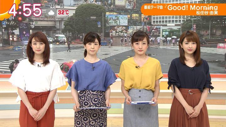 2019年06月28日福田成美の画像01枚目