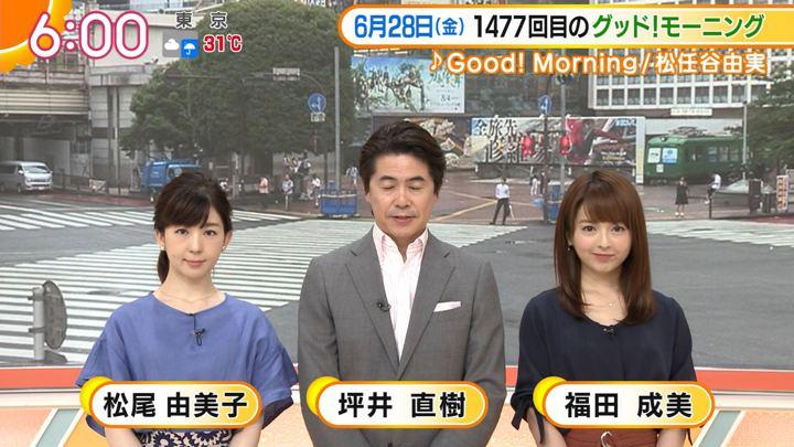 2019年06月28日福田成美の画像07枚目