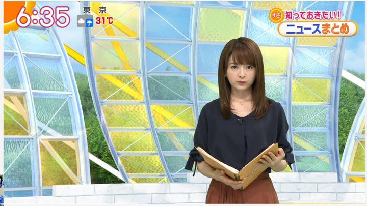2019年06月28日福田成美の画像11枚目