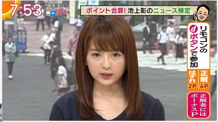 2019年06月28日福田成美の画像17枚目