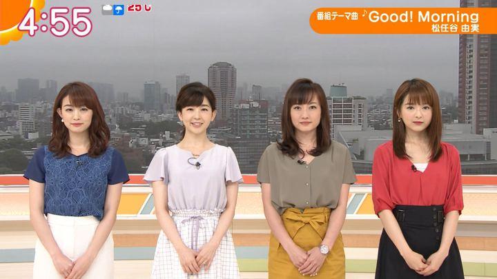 2019年07月01日福田成美の画像01枚目