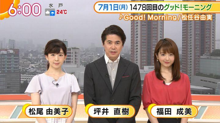 2019年07月01日福田成美の画像09枚目