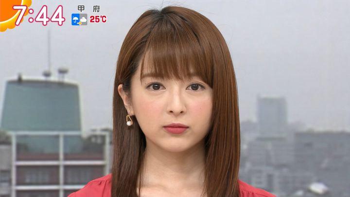 2019年07月01日福田成美の画像14枚目