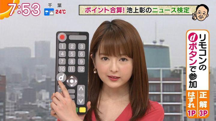 2019年07月01日福田成美の画像16枚目