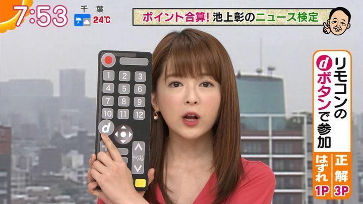 2019年07月01日福田成美の画像17枚目