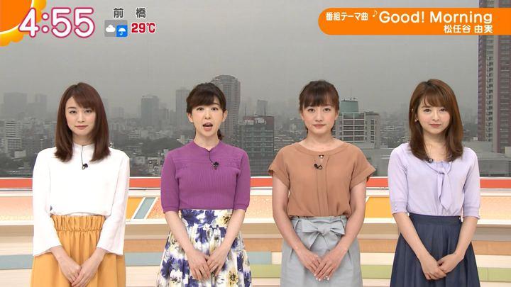 2019年07月02日福田成美の画像02枚目