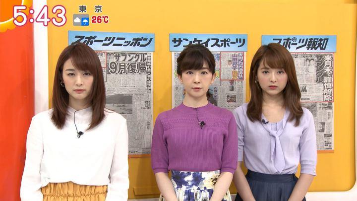 2019年07月02日福田成美の画像08枚目