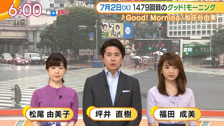 2019年07月02日福田成美の画像09枚目