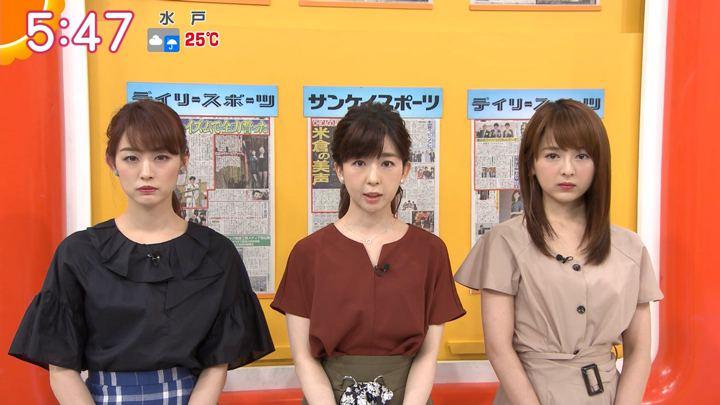 2019年07月03日福田成美の画像08枚目