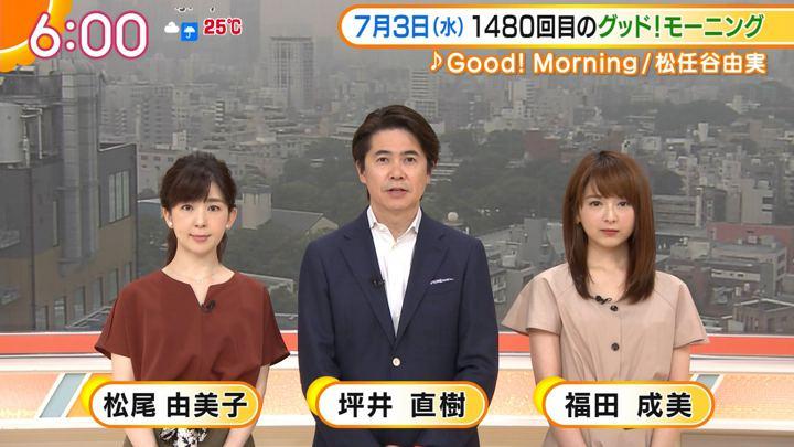2019年07月03日福田成美の画像09枚目