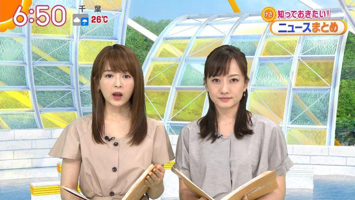 2019年07月03日福田成美の画像14枚目