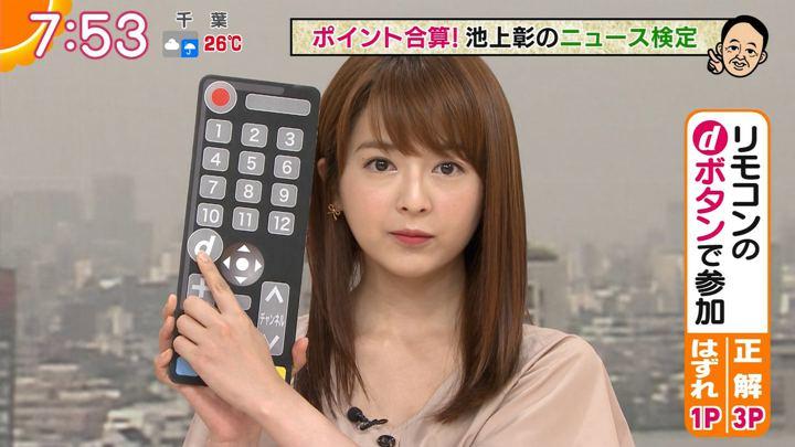 2019年07月03日福田成美の画像19枚目