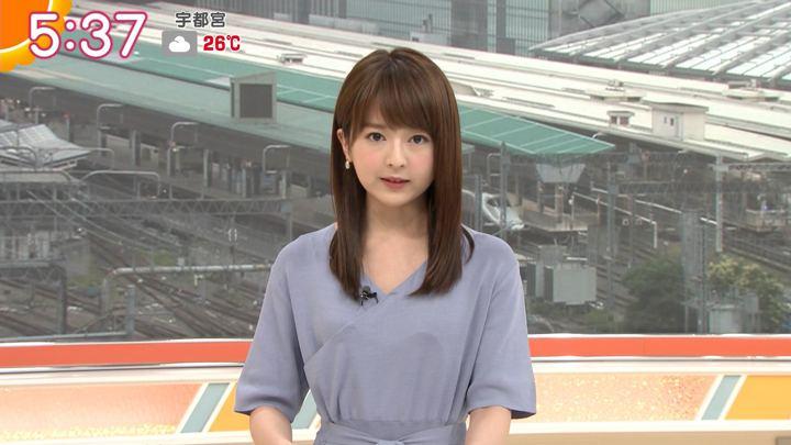 2019年07月05日福田成美の画像05枚目
