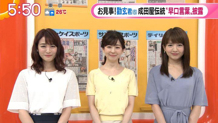 2019年07月05日福田成美の画像06枚目