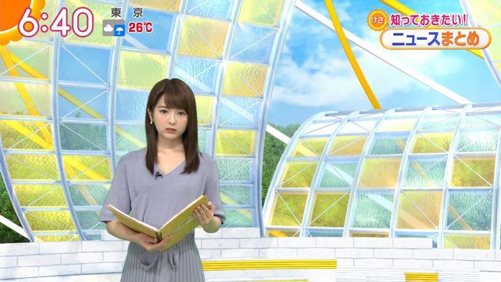 2019年07月05日福田成美の画像08枚目
