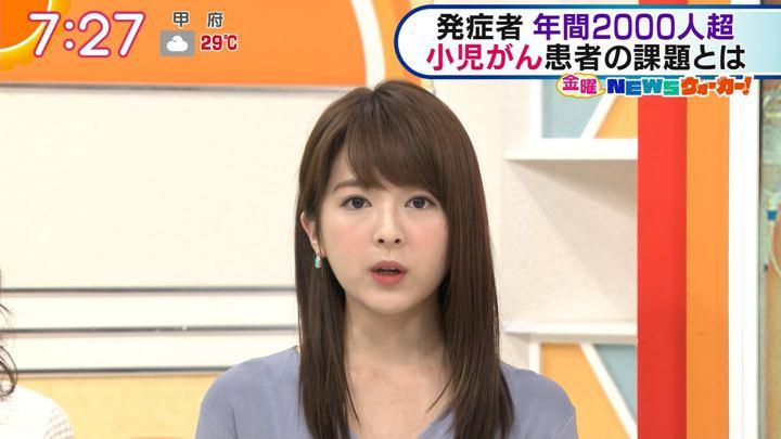 2019年07月05日福田成美の画像12枚目