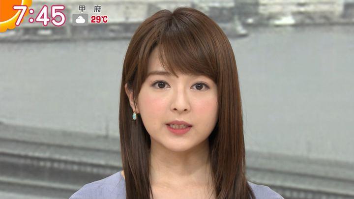 2019年07月05日福田成美の画像19枚目