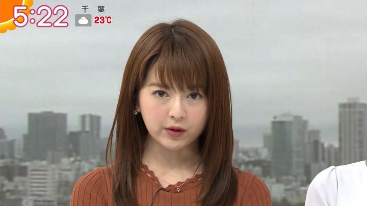 2019年07月08日福田成美の画像03枚目