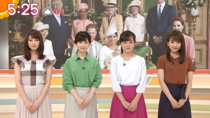2019年07月08日福田成美の画像04枚目