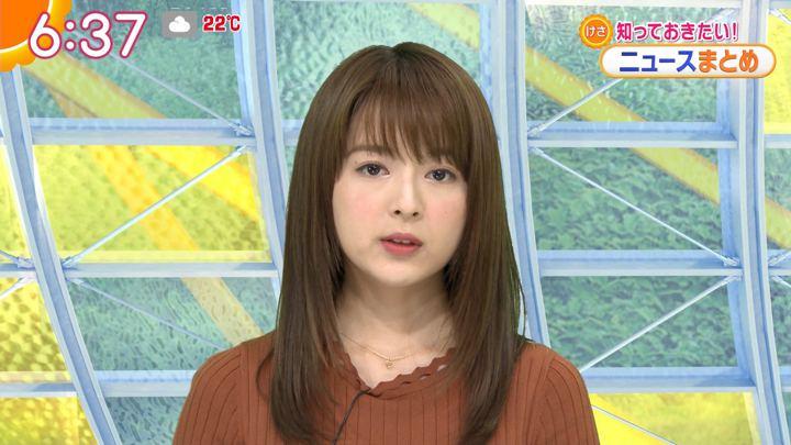2019年07月08日福田成美の画像09枚目