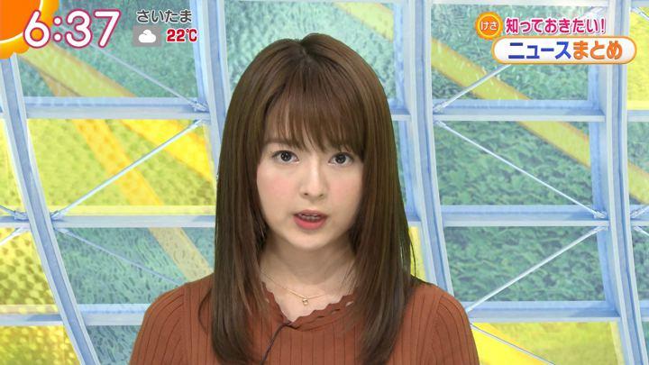 2019年07月08日福田成美の画像11枚目