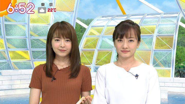 2019年07月08日福田成美の画像12枚目
