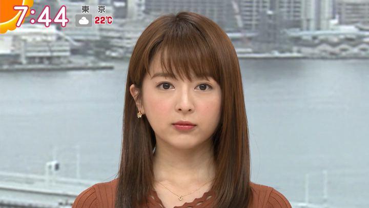 2019年07月08日福田成美の画像13枚目