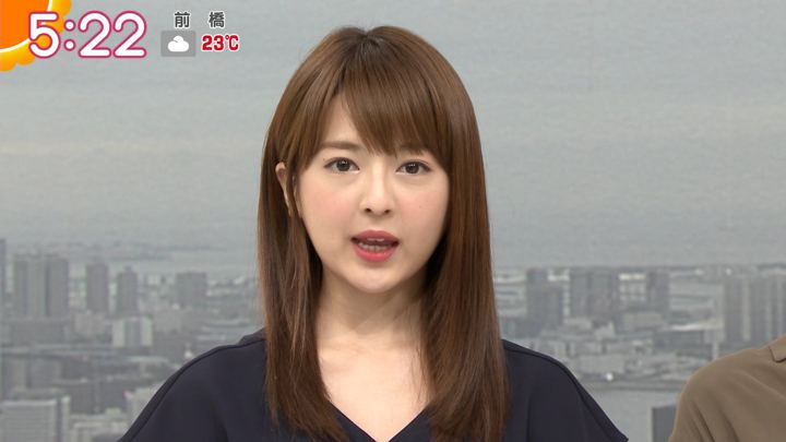 2019年07月09日福田成美の画像02枚目