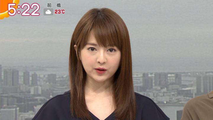 2019年07月09日福田成美の画像03枚目