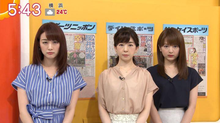 2019年07月09日福田成美の画像05枚目