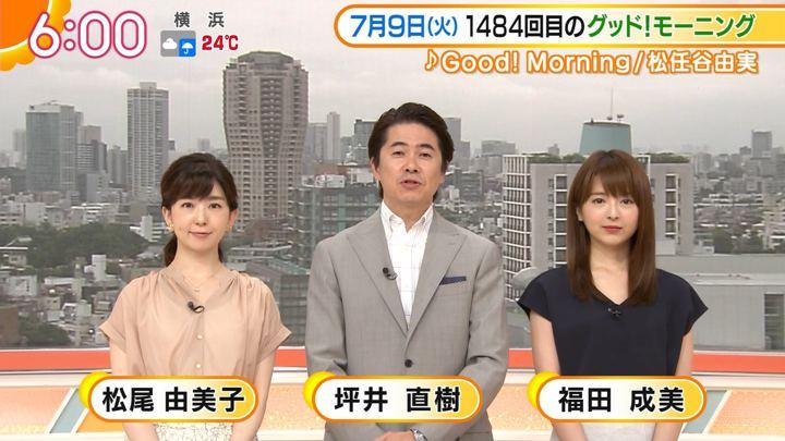 2019年07月09日福田成美の画像07枚目