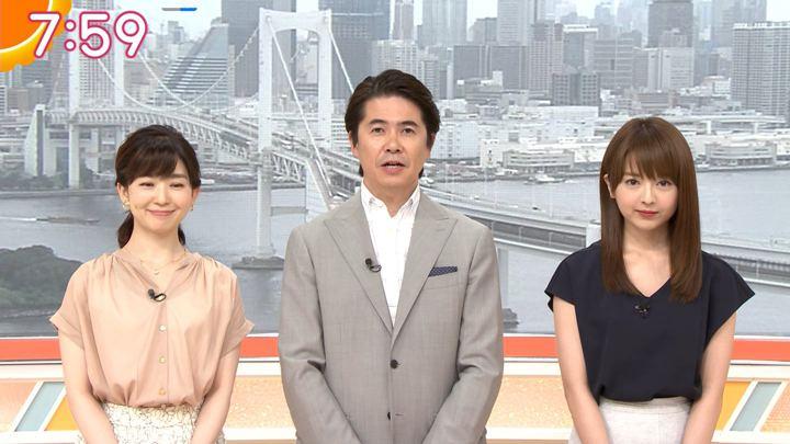 2019年07月09日福田成美の画像14枚目