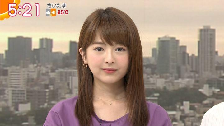 2019年07月10日福田成美の画像02枚目