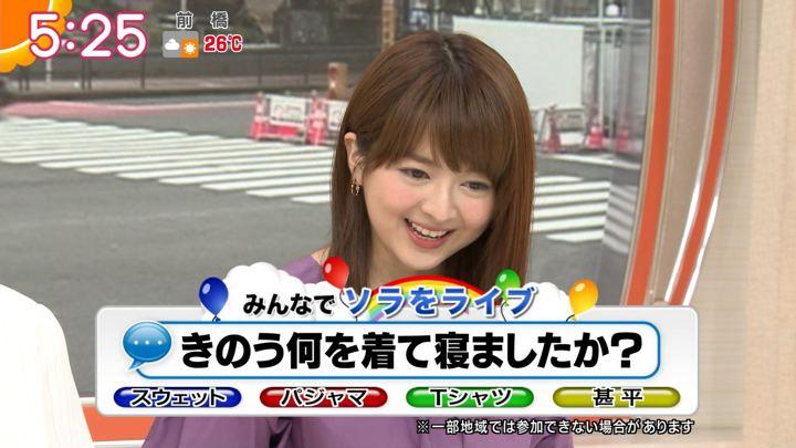 2019年07月10日福田成美の画像07枚目