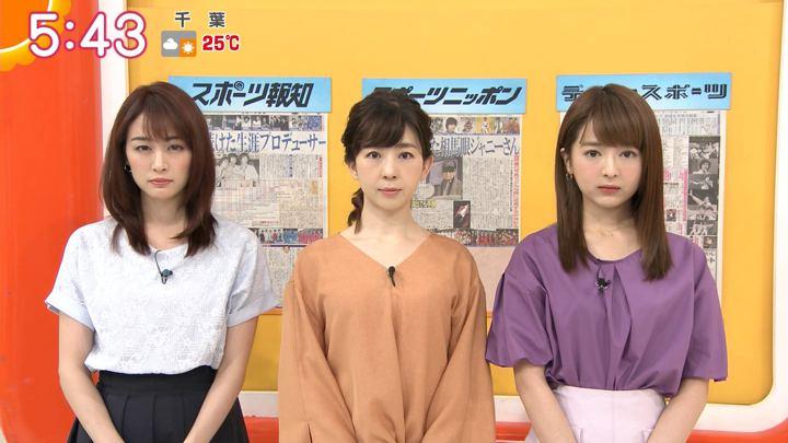 2019年07月10日福田成美の画像08枚目