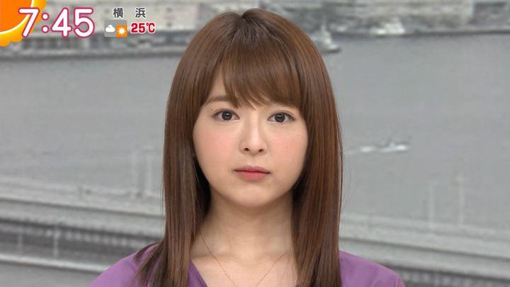 2019年07月10日福田成美の画像14枚目