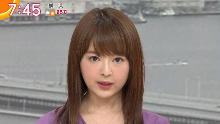2019年07月10日福田成美の画像15枚目