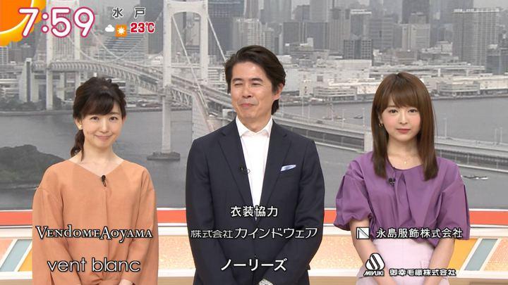 2019年07月10日福田成美の画像21枚目