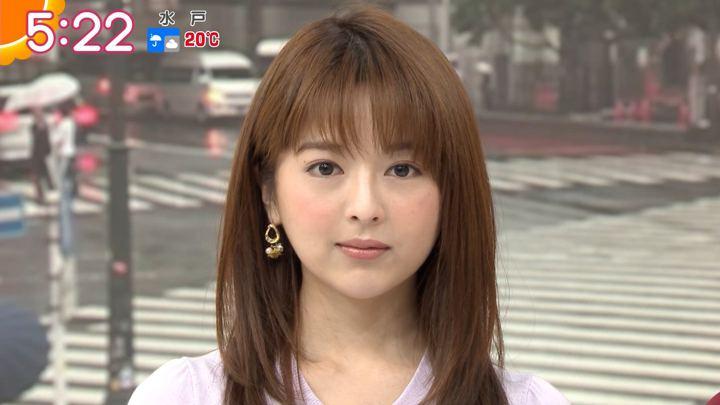 2019年07月12日福田成美の画像03枚目