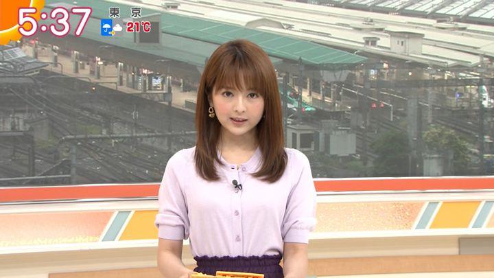 2019年07月12日福田成美の画像04枚目