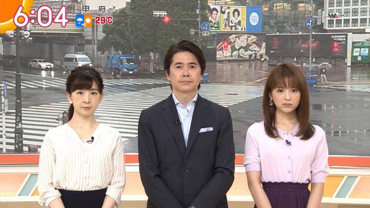 2019年07月12日福田成美の画像07枚目