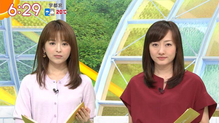 2019年07月12日福田成美の画像08枚目