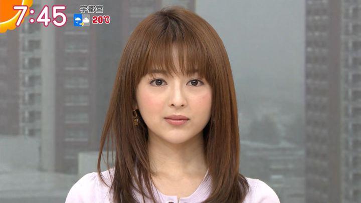 2019年07月12日福田成美の画像12枚目
