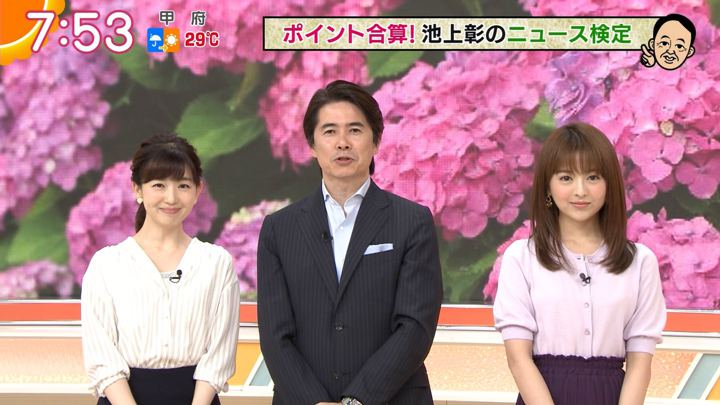2019年07月12日福田成美の画像14枚目