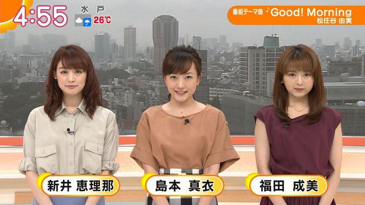 2019年07月18日福田成美の画像01枚目