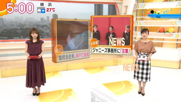 2019年07月18日福田成美の画像02枚目