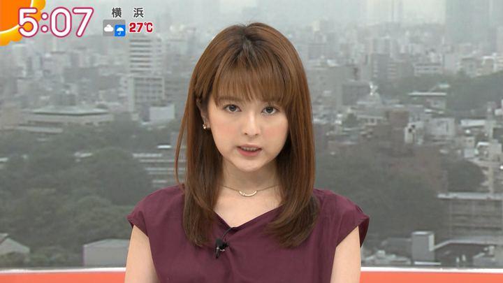 2019年07月18日福田成美の画像03枚目