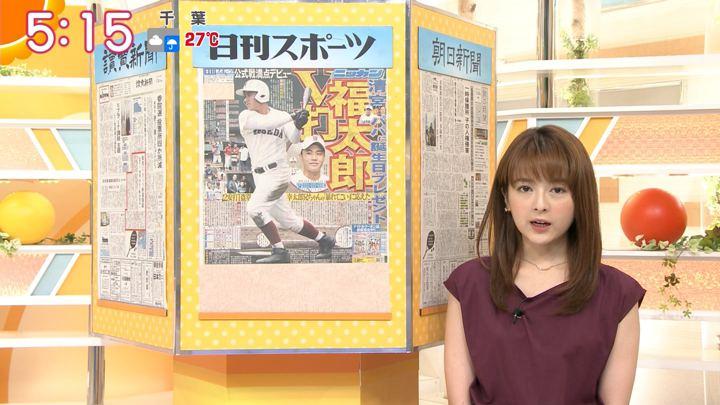 2019年07月18日福田成美の画像04枚目